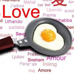 Сковорода – сердце с Крышкой
