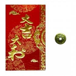Китайская Монетка в Конверте