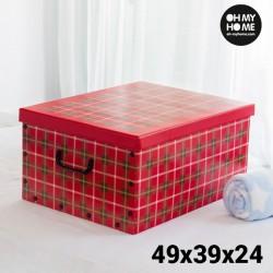 Коробка для Хранения с Крышкой и Ручками