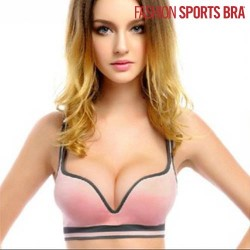 Спортивный Бюстгальтер Fashion Sports Bra, розовый